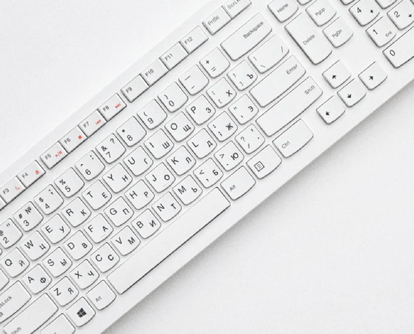 norm keyboard